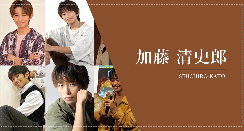 演員【加藤清史郎】電影、日劇、相關新聞整理
