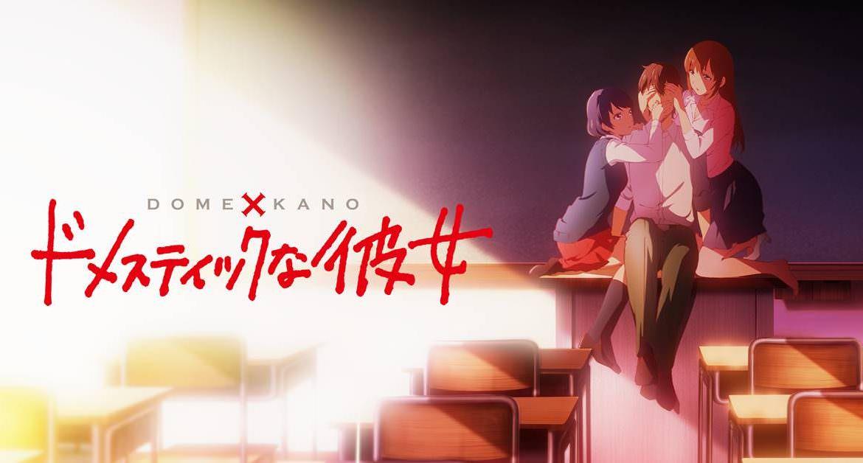 【動畫】《家有女友》分集劇情、角色介紹:愛,因為無法解釋才特別迷人