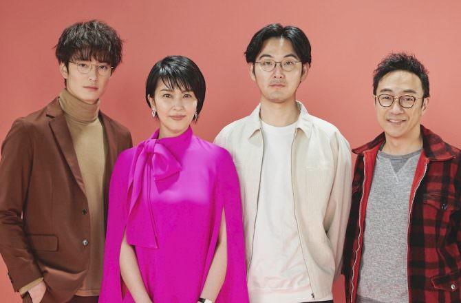 【日劇】《大豆田永久子與三個前夫》劇情、演員介紹:充滿能量的愛情喜劇