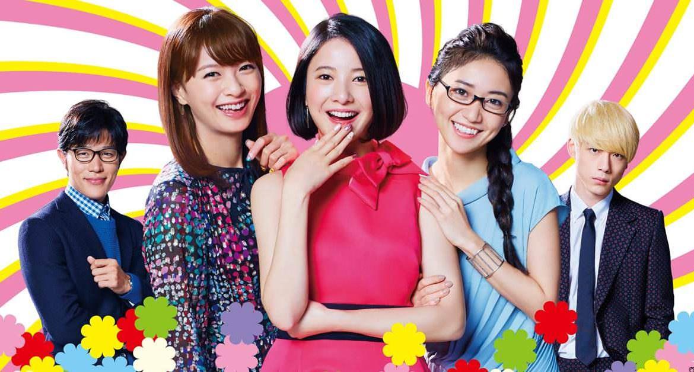 【日劇】《東京白日夢女》分集劇情、演員角色:高顏值妄想女子會