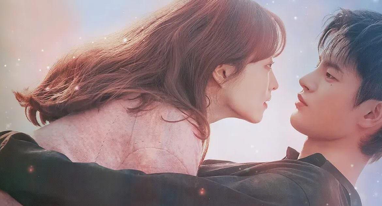 【韓劇】《某一天滅亡來到我家門前》劇情、演員介紹:限時100天的戀愛