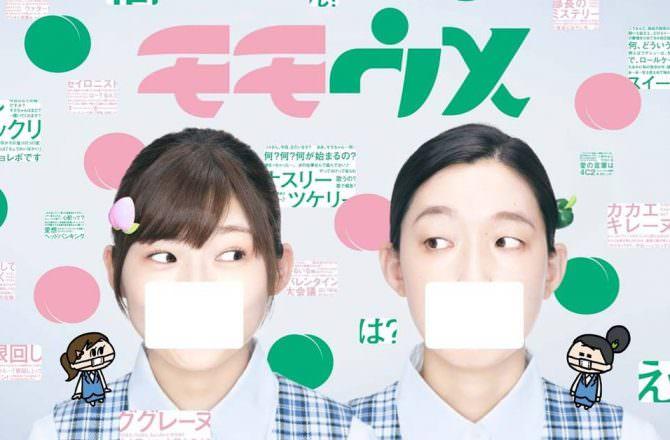 【日劇】《桃與梅》分集劇情、演員介紹:可愛又療癒的喜劇小品