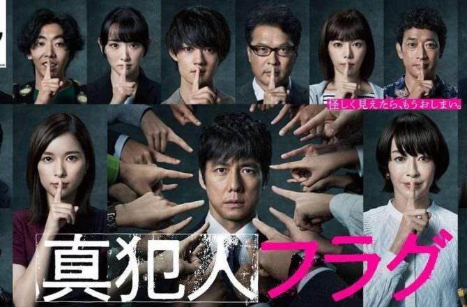 【日劇】《真凶標籤》分集劇情、演員介紹:結局的真相到底是什麼?