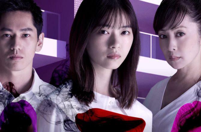 【日劇】《言靈莊》分集劇情、演員角色:令人毛骨悚然的美夢成真