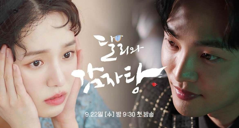 【韓劇】《達利和馬鈴薯湯》分集劇情、演員角色:藝術與三餐的價值