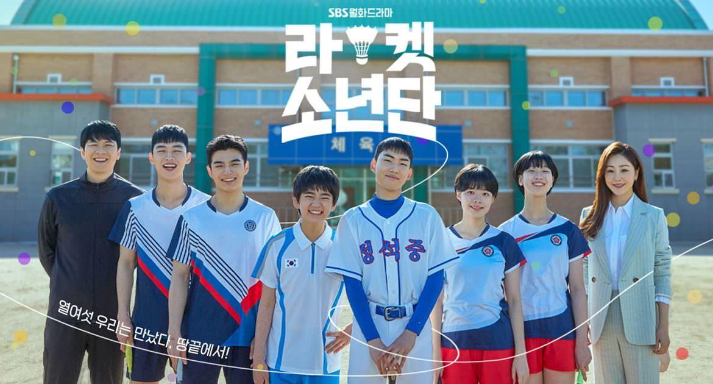 【韓劇】《羽球少年團》4大熱血看點推薦!第一集情緒就飽滿到不可思議