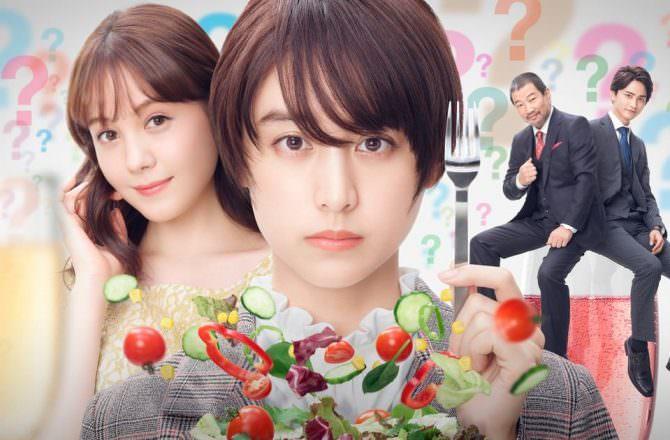 【日劇】《午餐聯誼偵探》分集劇情、結局心得:推理要在午餐時!(2020冬季)