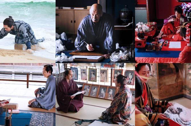柳樂優彌、田中泯雙主演《HOKUSAI》上映時間確定!最新劇照、特別影像曝光。