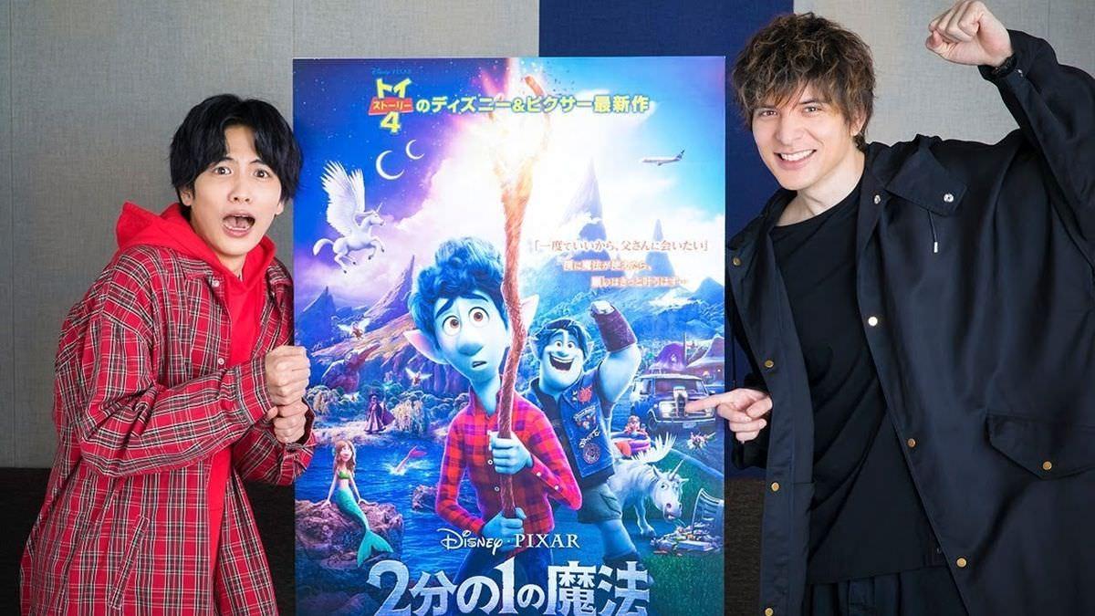 日配版《1/2的魔法》邀來志尊淳、城田優為主角兩兄弟獻聲!