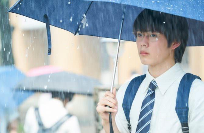 【影評】《町田君的世界》當笨拙男女想談一場刻骨銘心的戀愛。