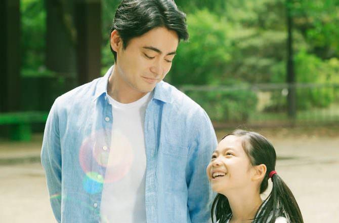 【電影】《一步一步的愛》山田孝之主演:劇情、上映時間、演員介紹、預告片