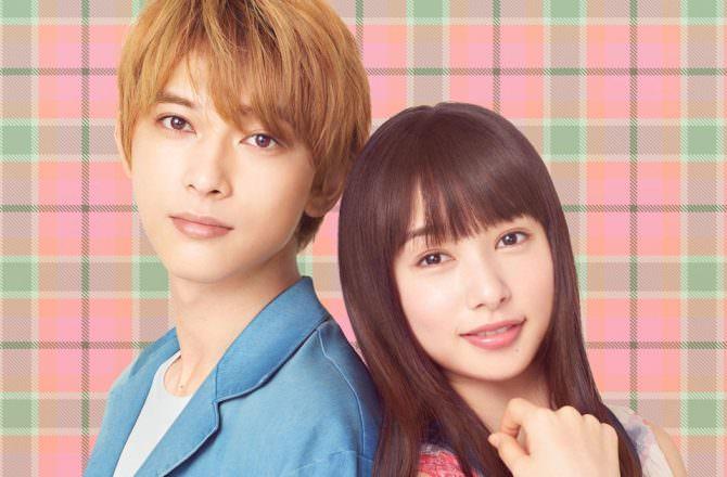 【影評】《橘子醬男孩》求廣木隆一放過少女漫改吧!
