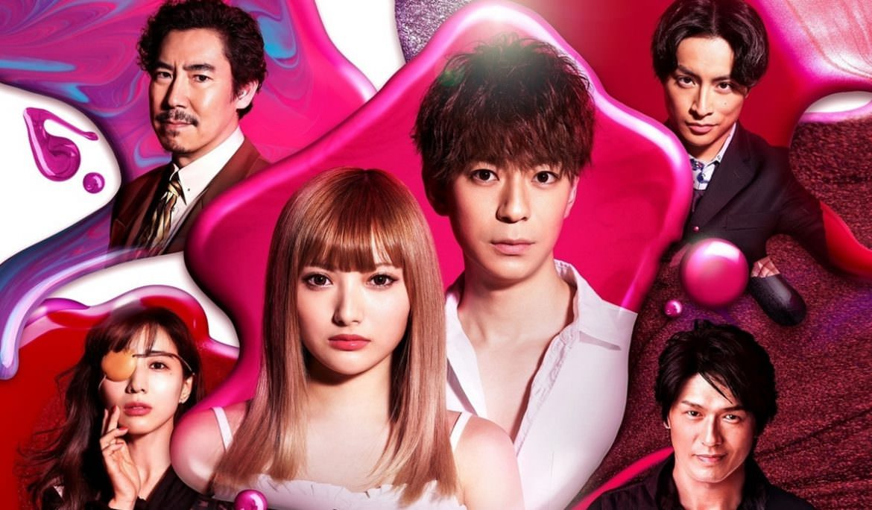 【日劇】《M 為了心中所愛的人》劇情、演員與角色介紹(2020春季)