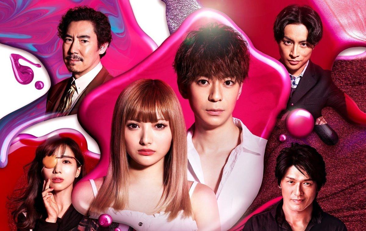【日劇】《M 為了心中所愛的人》第一集:傳奇歌姬AYU的秘戀 (EP01)