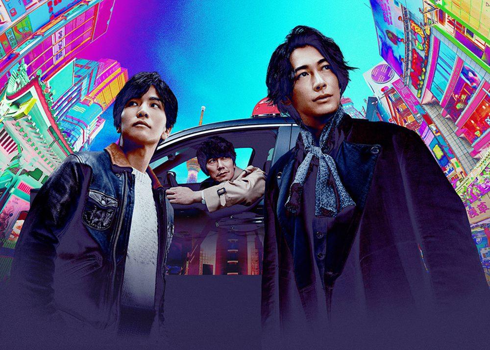 【日劇】《夏洛克》第一集:日本版新世紀福爾摩斯 (EP01)