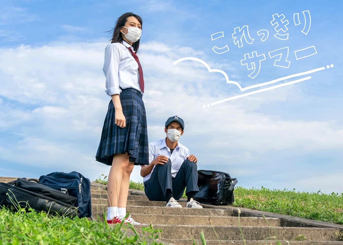 【日劇】《只有這一點夏天》第一集:因疫情所建立起的小小世界 (EP01)