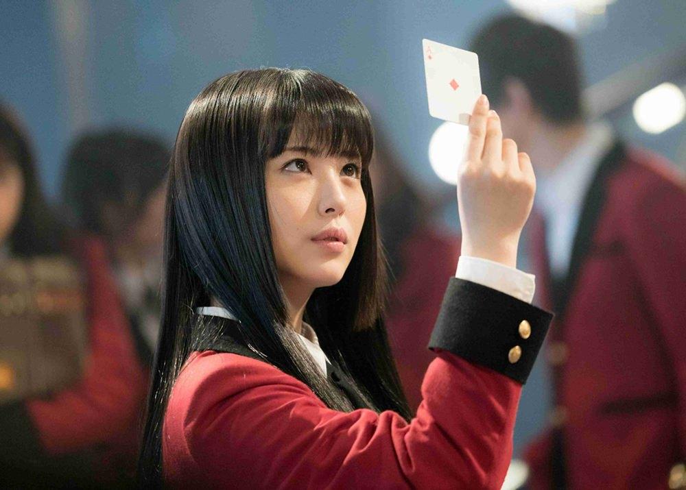 【日劇】《狂賭之淵》第一集:濱邊美波經典還原!蛇喰夢子經典再現!(EP01)