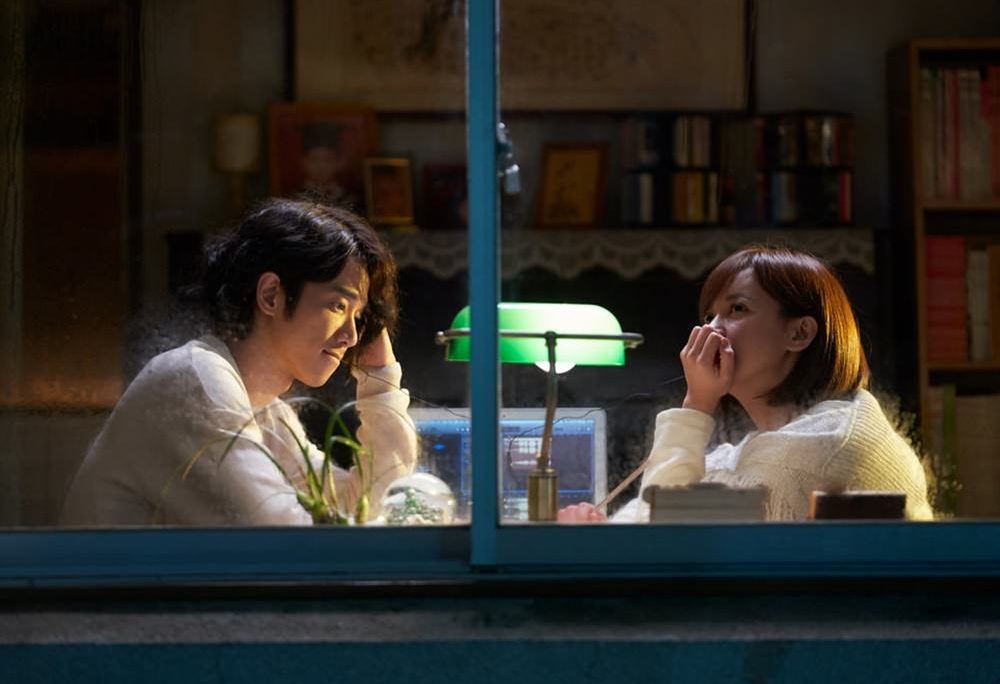 【影評】《比悲傷更悲傷的故事》比悲傷更悲傷的電影。