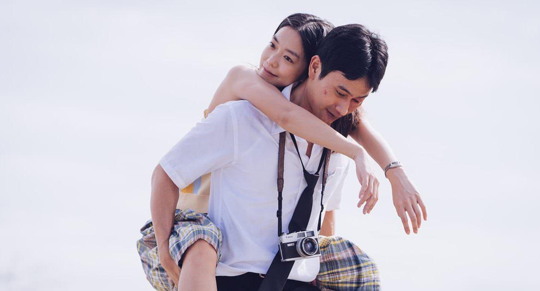 【影評】《消失的情人節》3大暖心看點推薦!今天起,給愛情一個機會