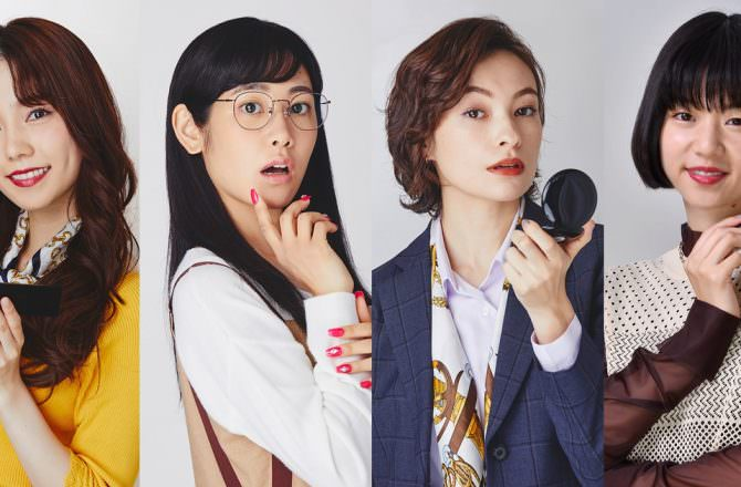 【日劇】《所以我化妝》劇情、演員與角色介紹(2020秋季)