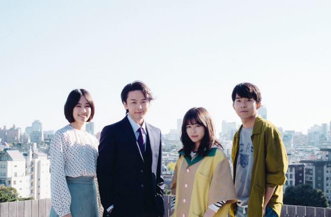 【日劇】《愛情加溫》劇情、演員與角色介紹(2020秋季)