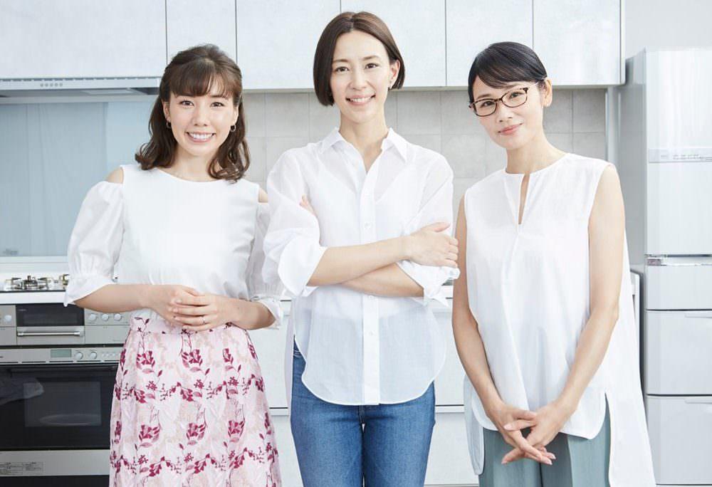 【日劇】《戀愛的母親們》劇情心得、演員與角色介紹(2020秋季)