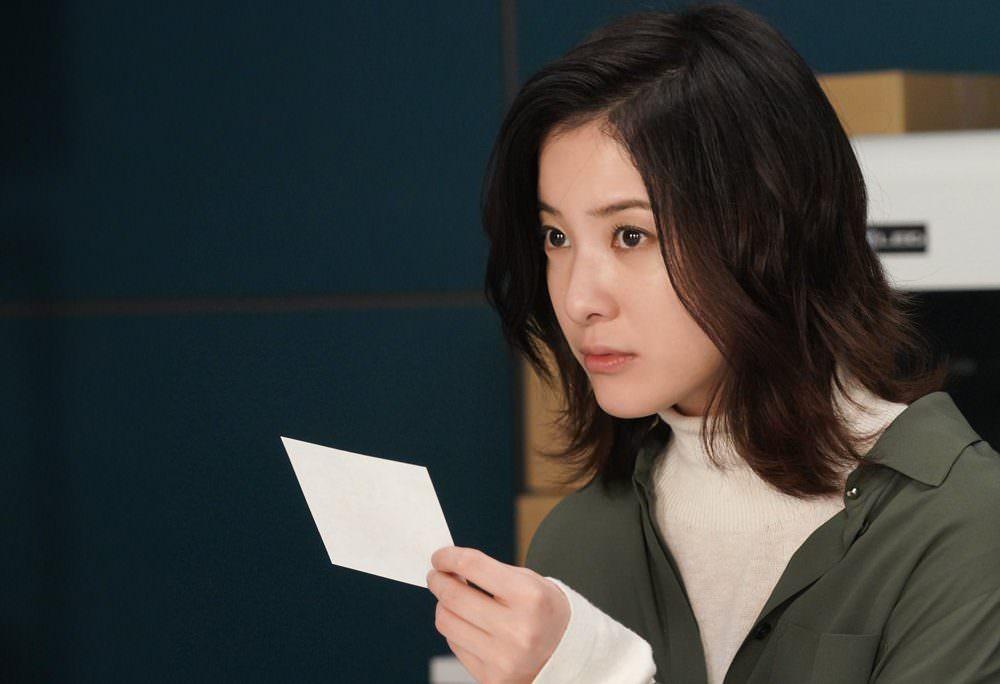 【日劇】《不知道也無妨》劇情、演員與角色介紹(2020冬季)