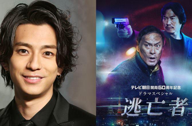 朝日電視台60周年紀念作《逃亡者》,三浦翔平、夏川結衣、稻森泉等人加盟演出