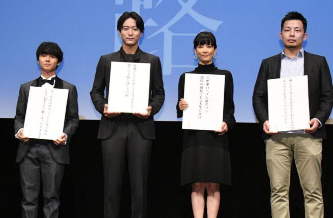 日本電影《跑道》根據萩原慎一郎詩歌改編,演員齊談自己最喜歡的作品
