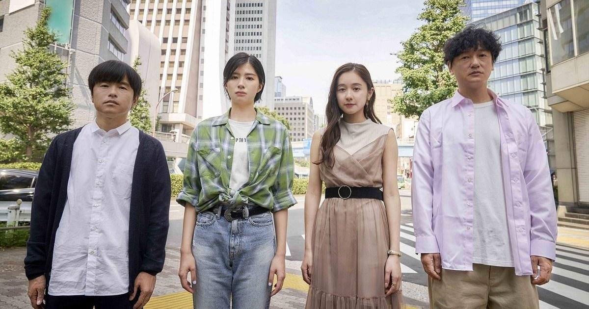 【日劇】《殺意的道程》劇情、演員與角色介紹(2020秋季)