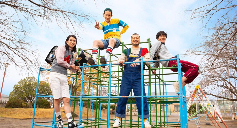 杉野遙亮是「小學3年級生」!將在2021年冬季新劇中,展開一場破天荒的黑色喜劇
