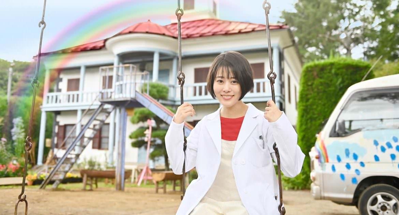 高畑充希首次挑戰醫師角色!《虹色病歷簿》將呈現「與疾病共存」的溫情故事