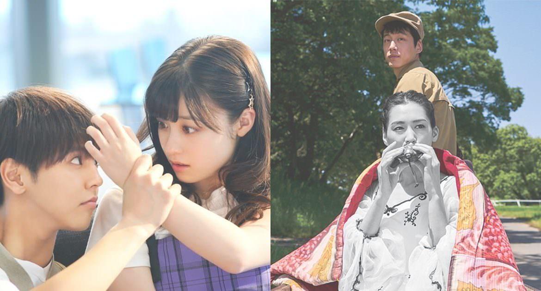 【聖誕節電影推薦-愛情篇】7部日本電影,帶給你「溫暖人心」的12月