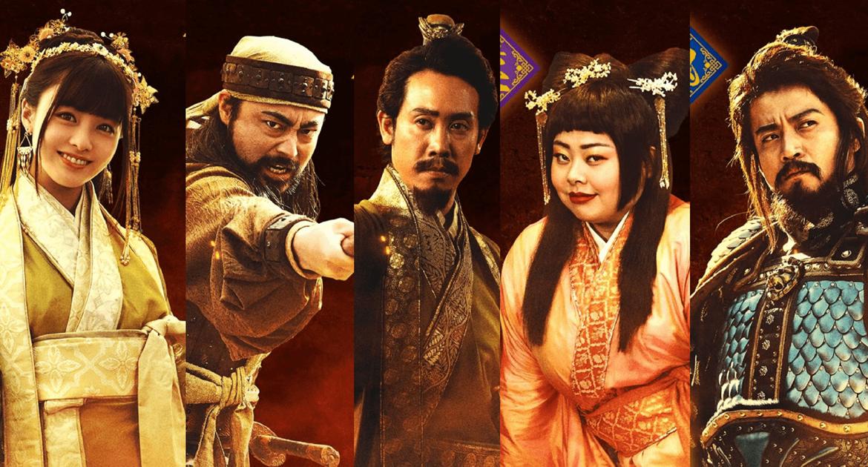 【影評】《新解釋三國志》不容易推薦的福田式喜劇作品