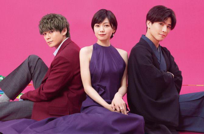 真榮田鄉敦、岩田剛典加入《約定的灰姑娘》演出!在劇中飾演冤家兄弟