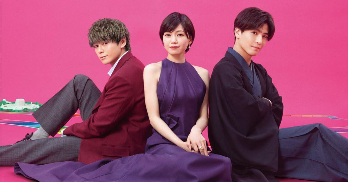 真榮田鄉敦、岩田剛典、二階堂富美演出約定的灰姑娘