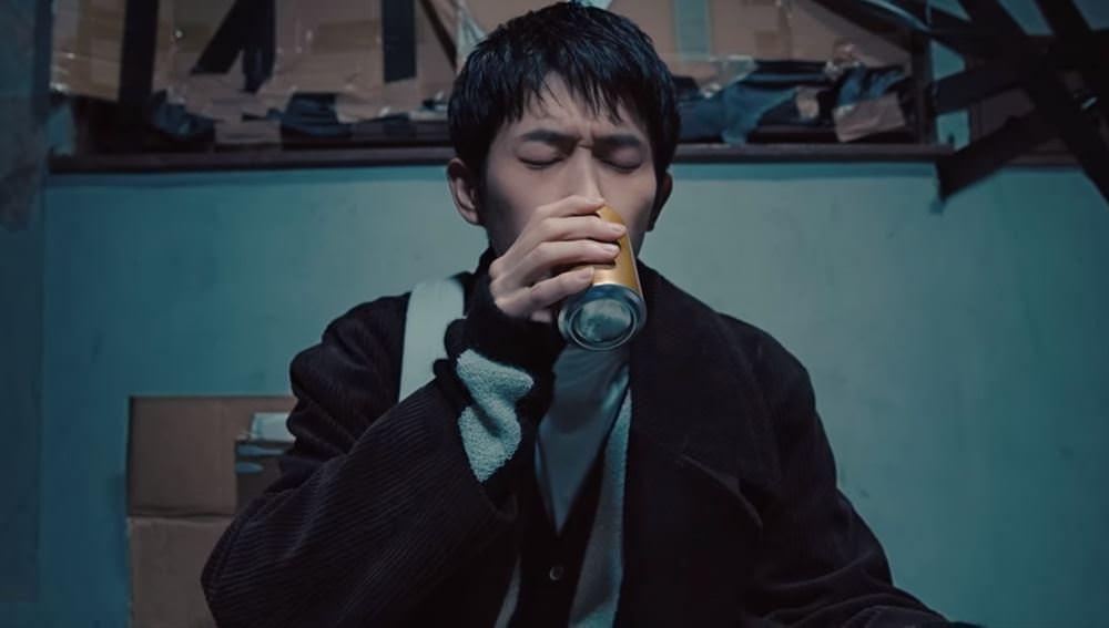 東京怪奇酒-第一集劇情