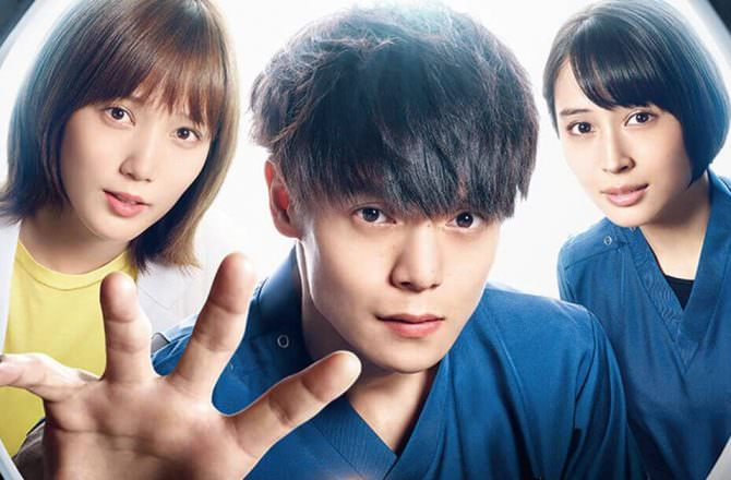 【日劇】《X光室的奇蹟》分集劇情、演員角色:醫師背後的無名英雄