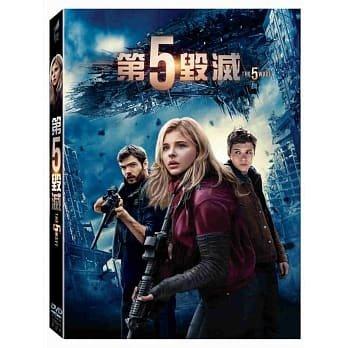 第5毀滅DVD