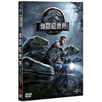 侏儸紀世界DVD