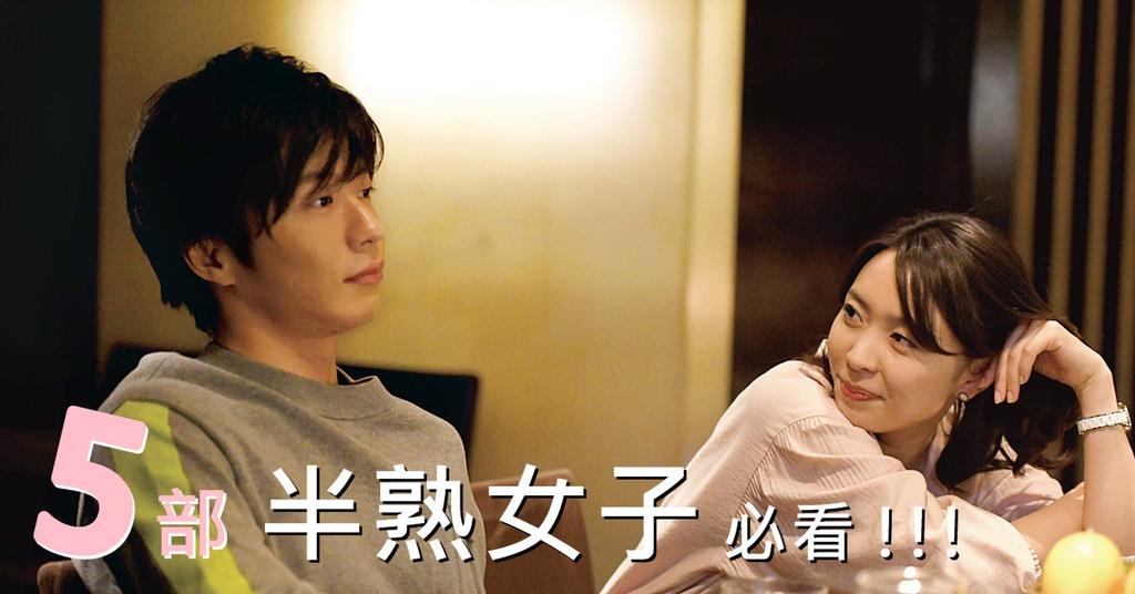 適合七夕情人節看的愛情電影